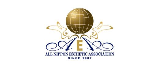 一般社団法人 日本エステティック業協会AEA