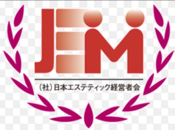 日本エステティック経営者会