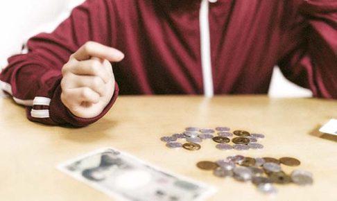 机の上のお金