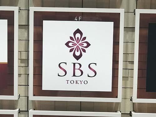 SBS TOKYO-看板