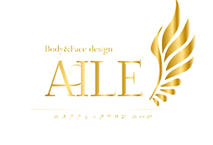エール-ロゴ