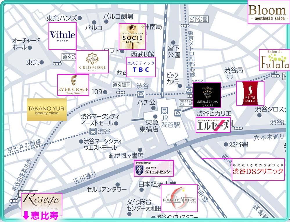 痩身エステ-地図用渋谷