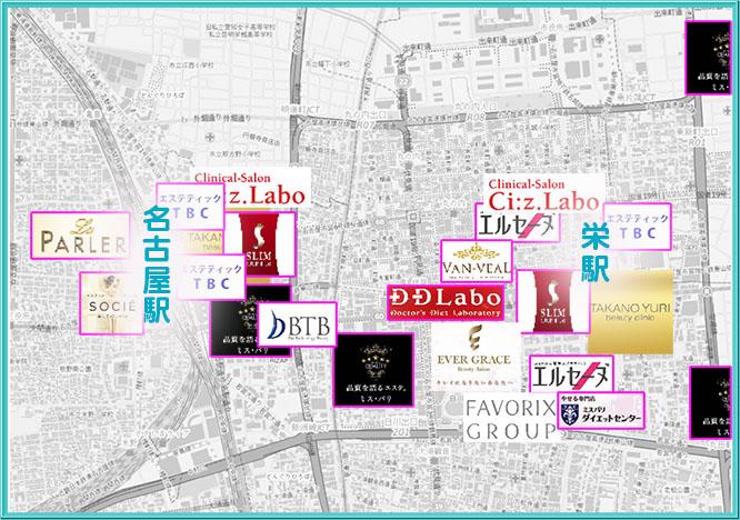 痩身エステ名古屋 マップ