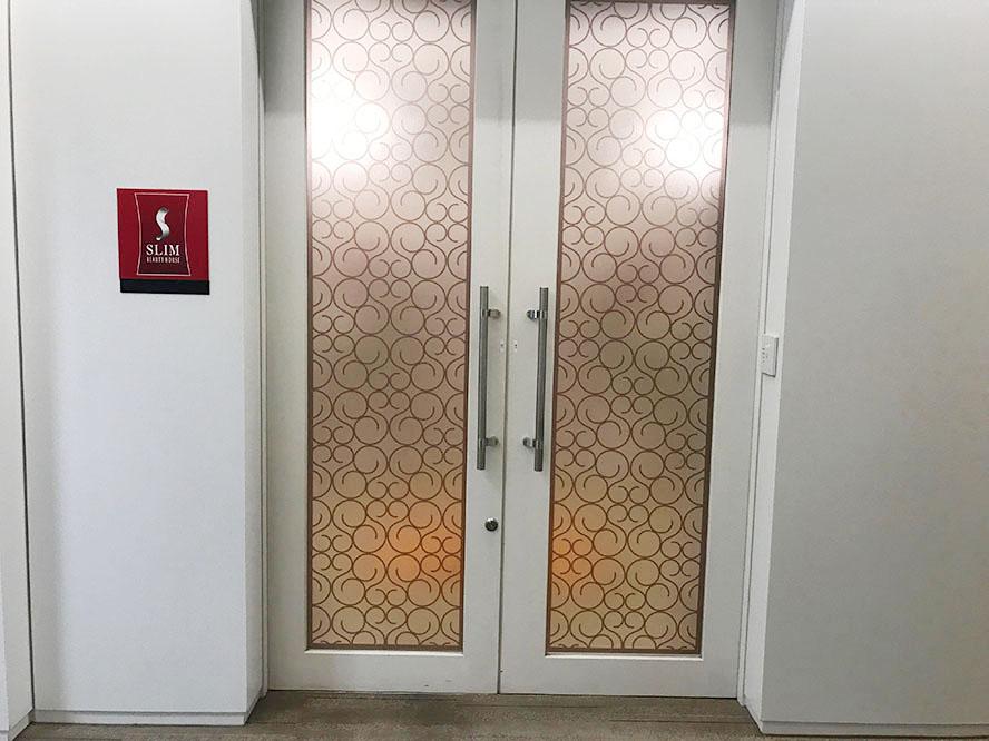スリムビューティハウス-天王寺入り口