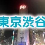 地図用渋谷ロゴ