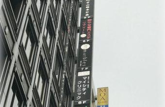 リフィート看板−新宿