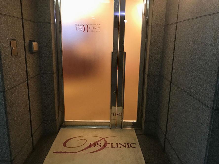 渋谷DS入り口