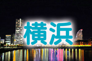 地図用横浜ロゴ