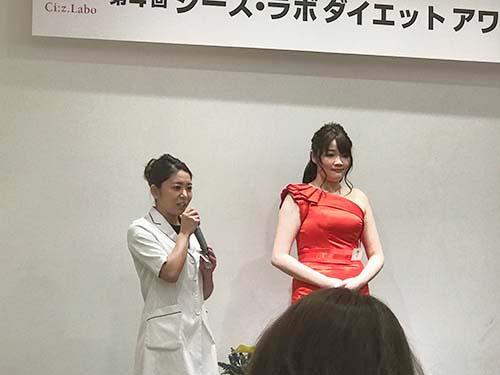 アピールタイム-金澤あすみさん